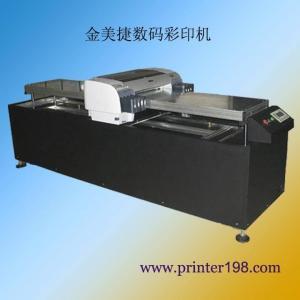 China MJ4018 Flatbed Digital Printer on sale