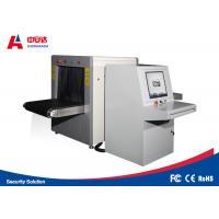 Self Estimate Malfunction X Ray Scanning Machine Conveyor Max Load Integrated 170kg