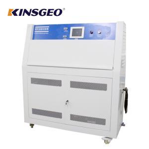 China OEM Environmental Test Chambers / Lamp Fabric UV Accelerated Weathering Testing Machine on sale