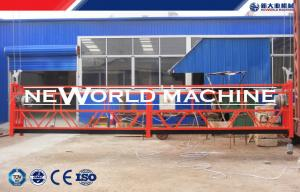 China 630kg 100m Suspended Access Equipment For Building Maintenance on sale