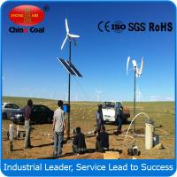 solar powered water pump with CE approved