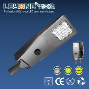 China High Lumen Solar Power Street Lights Integrated Motion Sensor Outdoor on sale