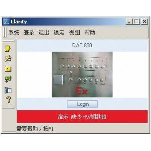 China Clarity Chromatography HPLC Software for HPLC Data Acquisition on sale