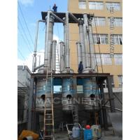 Herbal Extraction High-Efficiency Triple-Effect Falling Film Thermal Evaporator