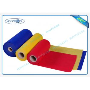 China Roll Packing More Color PP Spunbond Non Woven Fabric PP Spunbond Nonwoven on sale