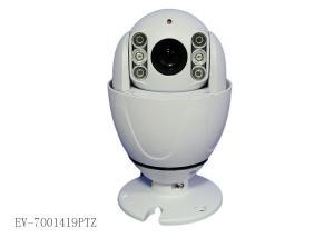 China 700TVL Home CCTV Camera Security Speed Dome ,  MINI PTZ Dome Camera Pan / Tilt on sale