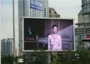 China HD Electronic Outdoor Programmable LED Display / Industrial LED Video Wall on sale