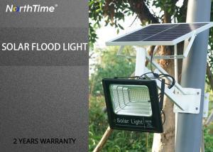 China 70Ra 24000lm Solar LED Garden Lights 100 Watt With 2 Year Warranty on sale