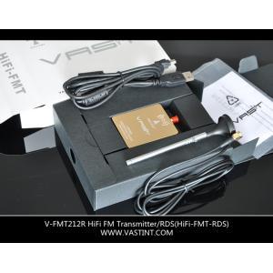 China 0-100mW continous adjustable FM Stereo FM transmitter broadcast radio station on sale