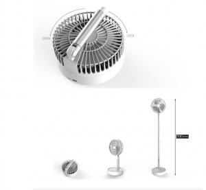 China Three Wind 7200mAh Folding Rechargeable Battery Powered Fan on sale