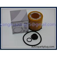 Oil Filter Kit 11 42 7 634 292, 7 611 398-2 For BMW Car Engine 2.0L 328i 528i X1