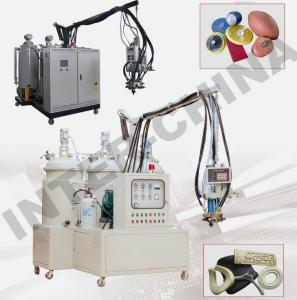 China 3-component Polyurethane Low pressure machine,Foaming and pouring machine on sale