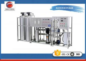 China Stainless Steel Residential Water Filtration Systems , Industrial Ro Filtration System on sale