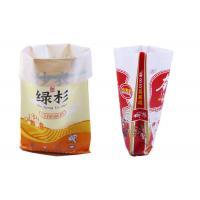 China Waterproof Wheat Flour Packaging Bags Hermetically Width 300 - 800mm on sale