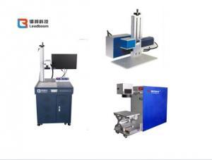 China 10W携帯用レーザープリンターによる印刷機械金の銀レーザーの印機械セリウムの承認 on sale