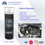 Auto Care Products Car Cleaning Spray Engine Degreaser / Engine Surface Cleaner Spray 500ml