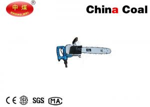 China Industrial Tools and Hardware  Pneumatic Chain Saw Reasonable design,comprehensive quality control, superior capability; on sale