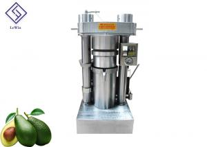 China Stainless Adjustable Olive Oil Extraction Machine Oil Plant High Pressure on sale
