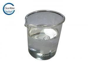 China Tannery Wastewater Treatment Chemical , CW -08 Colour Removing Agent on sale