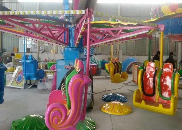 Excellent 30Kw Double Seats Kids Swing Ride With Non Fading And Theyellowbook Wood Chair Design Ideas Theyellowbookinfo