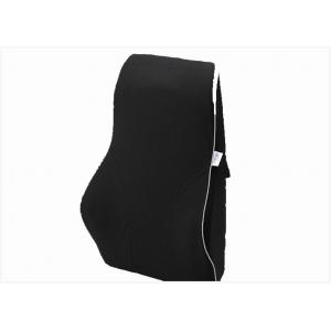 Quality Posture Corrector Memory Foam Back Support Cushion Lumbar Alleviates Pain for sale