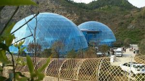China Big Festival Sunshade Dome Arcum Tent Vendor For 1000 People on sale