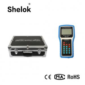 China Home used portable ultrasonic liquid 2m-30m  ±0.3%F.S level meter for controller on sale