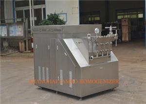 China 5000 L/H 70 Mpa Industrial Homogenizer Application of CIP homogenizer on sale