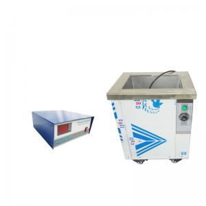 China High Frequency Digital Ultrasonic Cleaner 80khz For Precision Motherboard Cleaning on sale