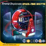 China 9D Virtual Reality Cinema Simulator Virtual Reality Space Flight Simulator For Game wholesale