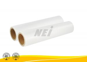 China Strong Adhesiveness Matte Laminating Film Roll 10 - 20 Mpa Roller Pressure on sale