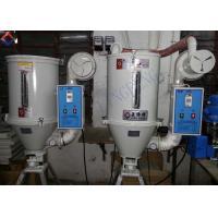 Plastic Industry Honeycomb Dehumidifier 25KG Ferroalloy Hopper Heater
