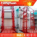 Chinese economic guide rail chain floor to upstairs cargo elevator