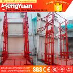 Chinese economic guide rail chain floor to upstairs cargo elevator