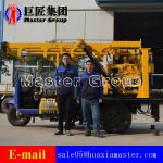 Tricycle mobile water well hydraulic Rotary Drilling Rig for sale XYC-200A