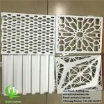 Aluminum perforated screen aluminum solid panels for wall cladding & facade