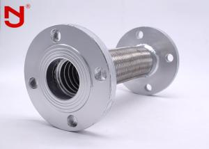 China OEM ODM Metal Expansion Joint , Stainless Steel Bellows Expansion Joint on sale
