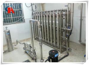China Multifunctional Fruit Juice Making Machine , Juice Production Machine Large Production Capacity on sale