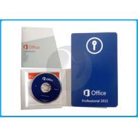 microsoft product key for microsoft office 2013 professional plus original serial key