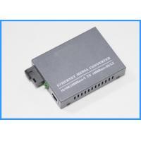 1000Base SC Dual Port Fiber Optic Media Converter Single Mode 9 / 125um Type