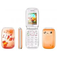 China cheap mobile phone on sale