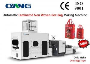 China High Speed Bopp Film Laminated Non Woven Fabric Bag Making Machine on sale