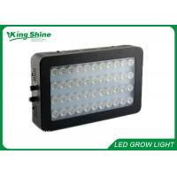 China Controllable 132W Led Aquarium Lights Marine Fish Tank Led Lights on sale