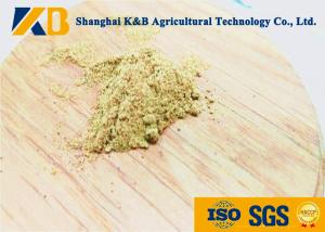 China Healthy Fish Protein Powder / Dairy Cattle Feed With Strong Fish Meal Flavor on sale