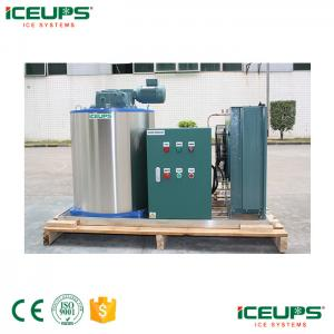 China Shenzhen iceups salt water ice flake maker machine for fishing boats on sale