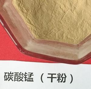 China Manganese Acetate Manganese Toxicity Manganese Nodulesmanganese Mining on sale