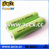Digital High-Capacity AA2600 Battery 1.2V