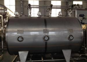 China High Speed Safety Auto Dairy Processing Line SUS304 With One Year Warranty on sale