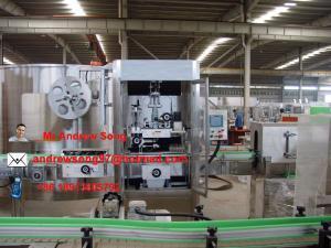 China shrink wrap bottle labelling machine on sale