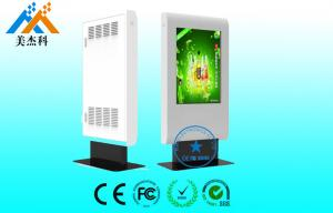 China 42 1080P Waterproof Outdoor Digital Signage High Brightness for Business on sale